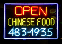 Chinese takeaway sign
