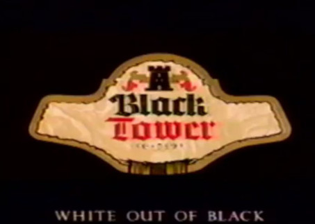 Black Tower label